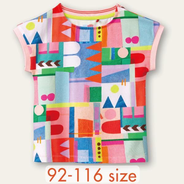 【YS21GJE206】Shape on Shape Tシャツ  92 104 116サイズ