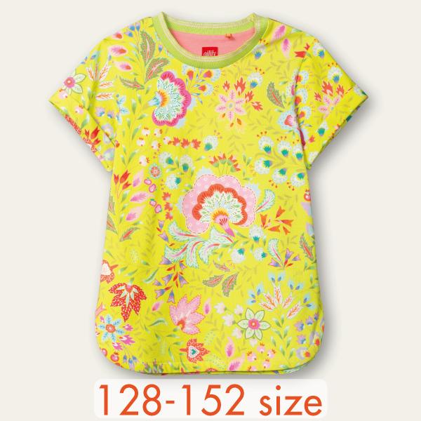 【YS21GJE210】パステルフラワープリント Tシャツ 128 140 152サイズ