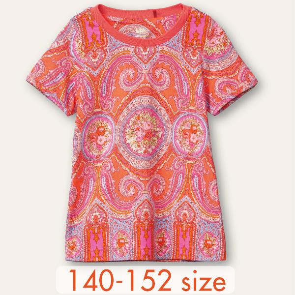 【YS21GJE214J】Tof Tシャツ  140 152サイズ