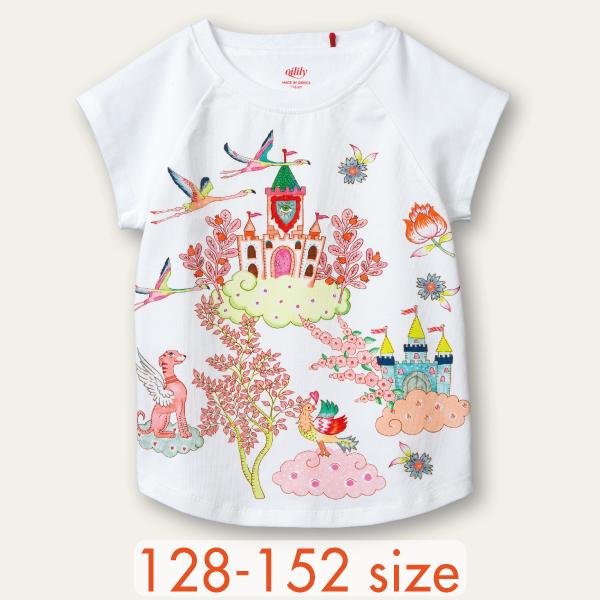 【YS21GJE219】夢のお城 白色 Tシャツ 128 140 152サイズ