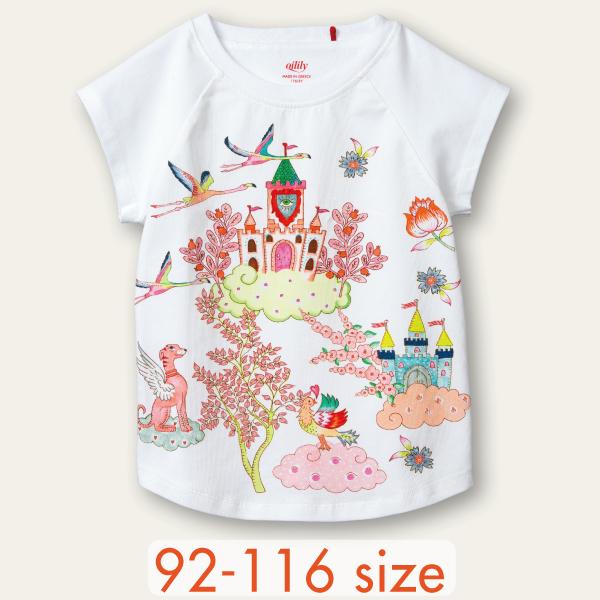 【YS21GJE219】夢のお城 白色 Tシャツ 92 104 116サイズ