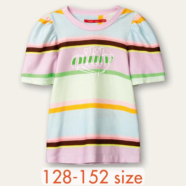 【YS21GJE220】ボーダー パフスリーブ Tシャツ  128 140 152サイズ