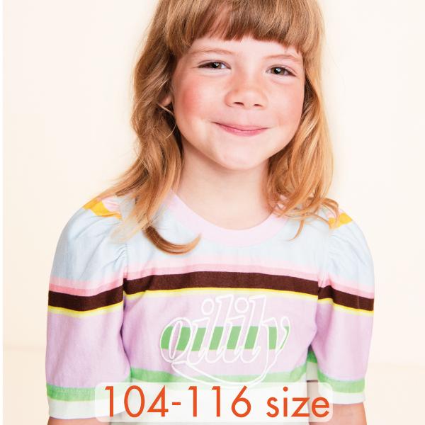 【YS21GJE220】ボーダー パフスリーブ Tシャツ  104 116サイズ