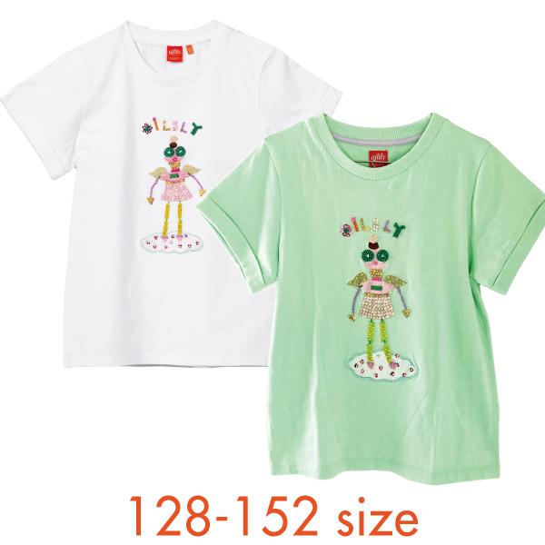 【YS21GJE221】ロボットエンジェル ビーズ Tシャツ 2色 ホワイト グリーン 128 140 152サイズ