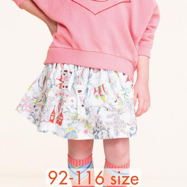 【YS21GSK203】夢のお城 プリント スカート  92 104 116サイズ