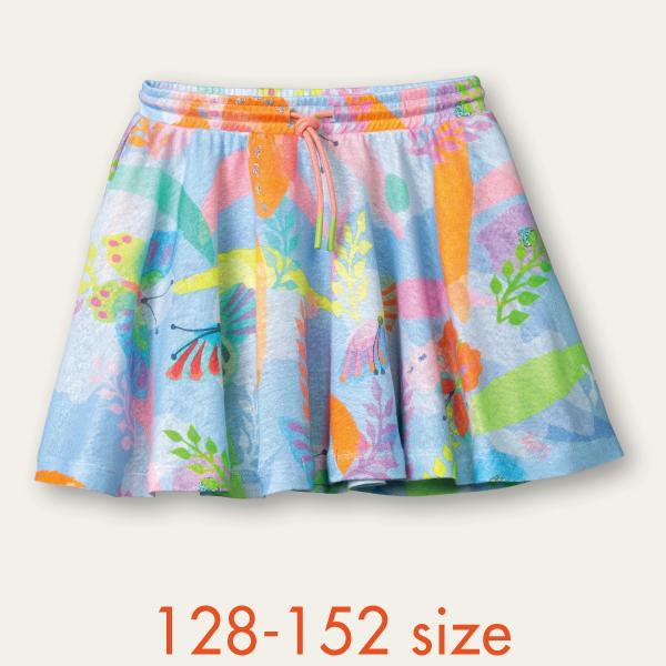 【YS21GSK281】ちょうちょ プリント リネン素材 スカート   128 140 152サイズ