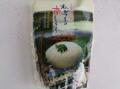 手作り豆腐マイパック