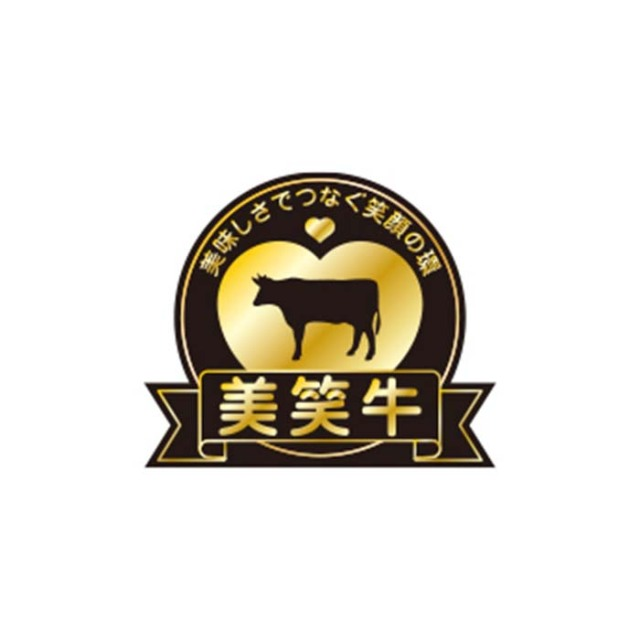 【贈答用木箱入り】美笑牛シャトーブリアン150g×2個(合計300g)