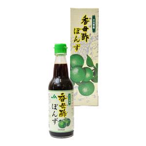 大分県産【香母酢ぽんず】~KABOSUPONZU~