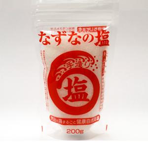 大分米水津 なずなの塩【天日塩 (粗塩)200g】
