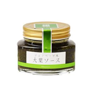田中醤油【ジェノベーゼ風 大葉ソース】