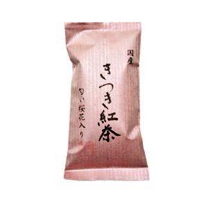 【国産きつき紅茶(桜花入)】