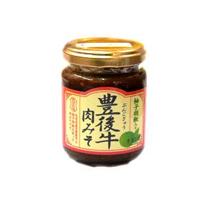 柚子胡椒入り【豊後牛肉みそ】~大分名産の豊後牛と柚子胡椒を使った肉みそ~