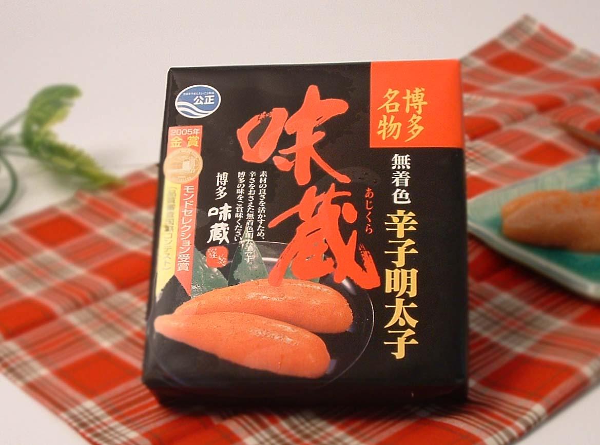 【味蔵 無着色 中辛】辛子明太子100g