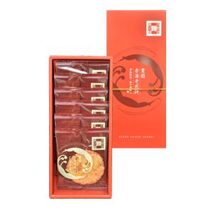 豊前 赤海老煎餅 12枚入
