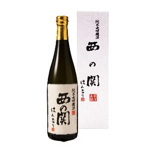 【清酒】萱島酒造 西の関純米大吟醸酒『はんなり』