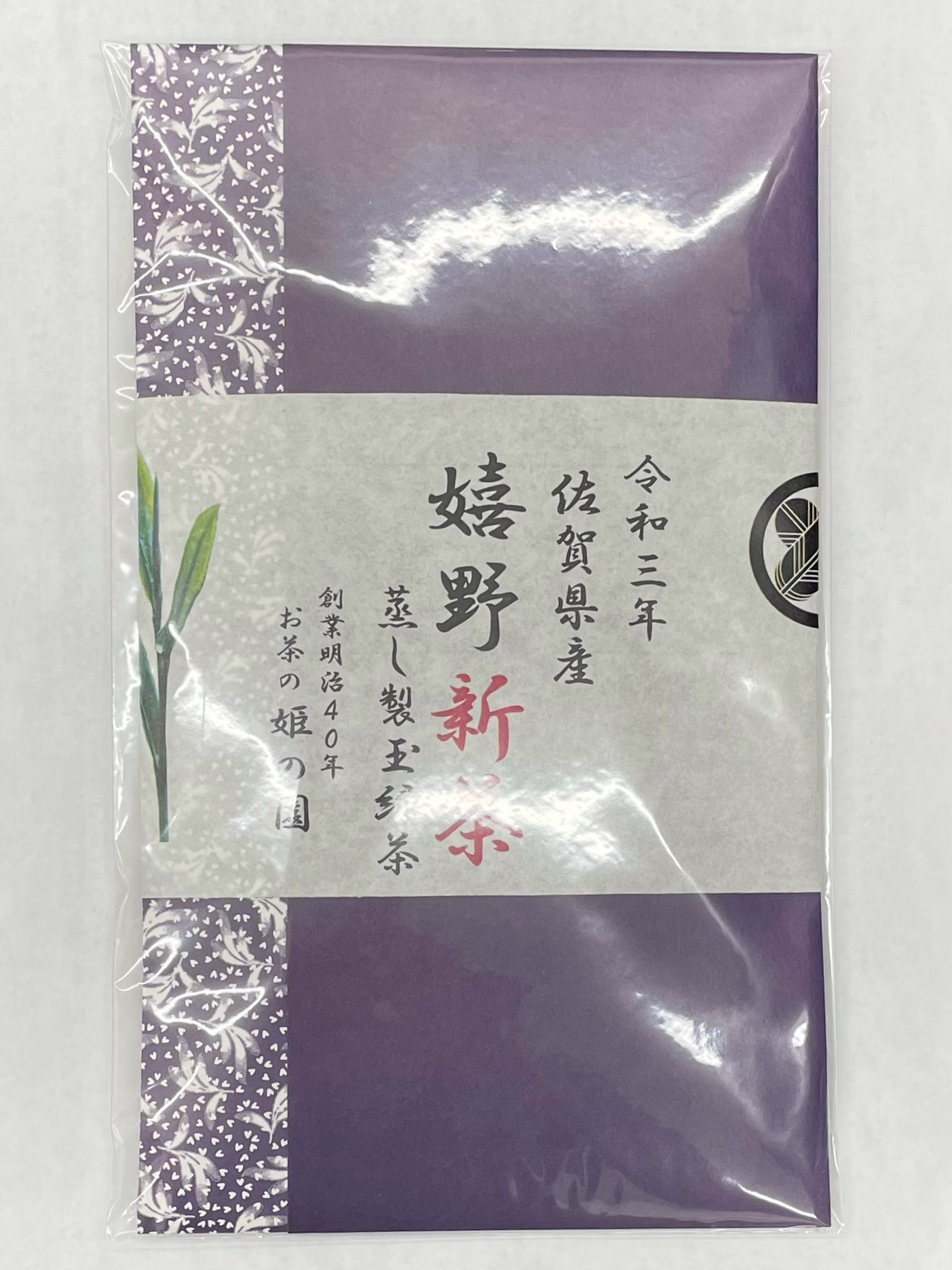 姫の園嬉野新茶