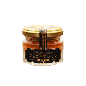 大分県幸松さんちの【ジョロキアレモン】~超激辛調味料~