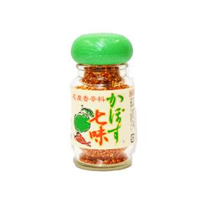 かぼす本家名産香辛料【かぼす七味】28g