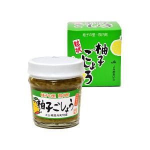 柚子の里院内町【柚子ごしょう】 100g