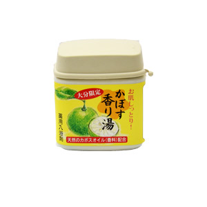 大分限定【かぼす香り湯】~薬用入浴剤~お肌しっとり!
