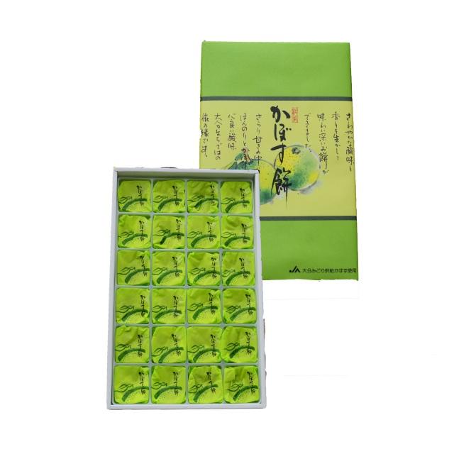 大分銘菓【手造りかぼす餅】24個入