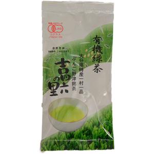 高橋製茶【吉四六の里】有機緑茶