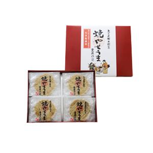大分郷土銘菓【焼やせうま(14枚入)】