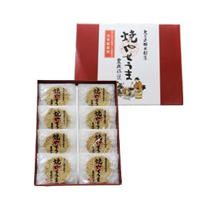 大分郷土銘菓【焼やせうま(24枚入)】