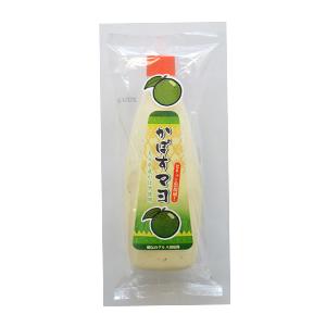 かぼすマヨ~大分県産かぼす使用~