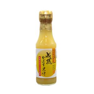 うすき製薬【成熟かぼす果汁(150ml)】