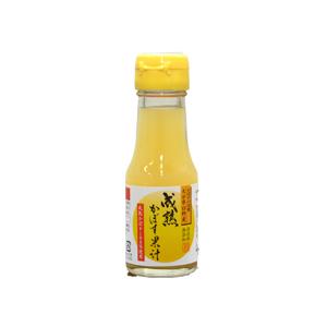 うすき製薬【成熟かぼす果汁(70ml)】
