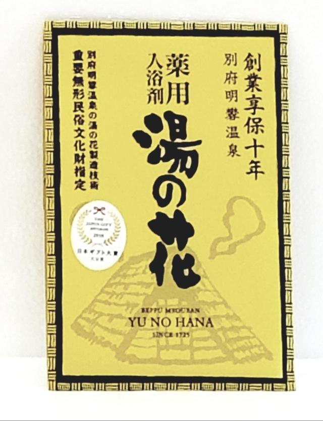 yunohana2ko.jpg
