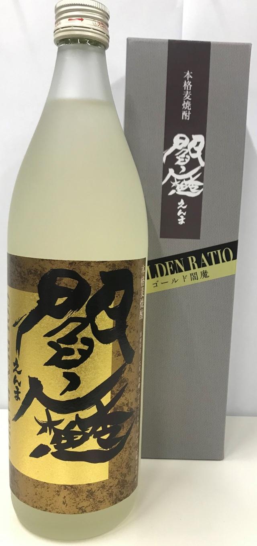 【麦焼酎】老松酒造 『ゴールド閻魔』