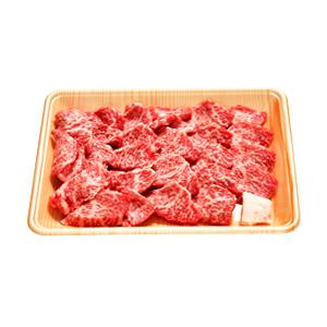 産直送料込【豊後牛もも焼肉用400g】