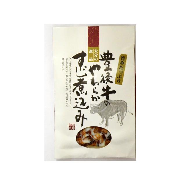大分の逸品【豊後牛のやわらかすじ煮込み】150g