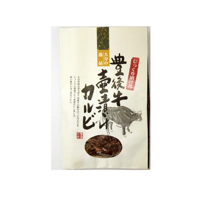 大分の逸品【豊後牛壺漬けカルビ】150g