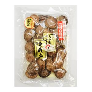 大分県産乾燥椎茸【どんこ】100g