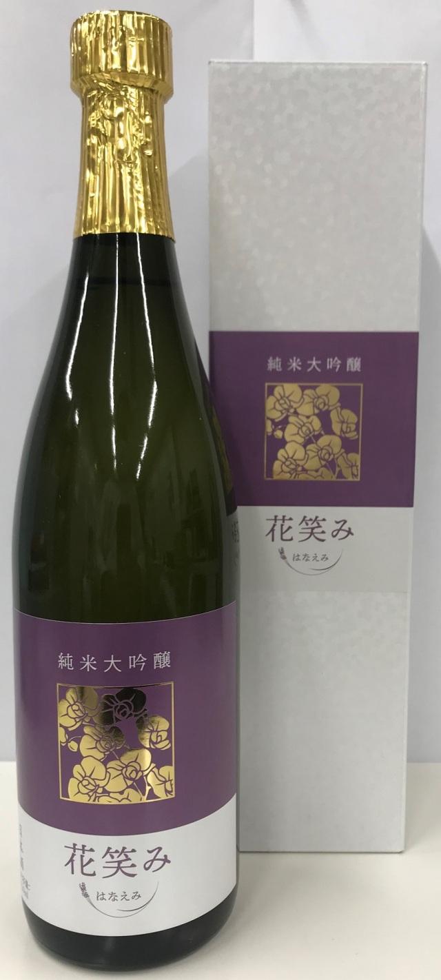 【清酒】大地酒造『花笑み~純米大吟醸』