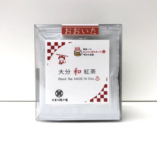 姫の園 大分和紅茶 2g×8袋