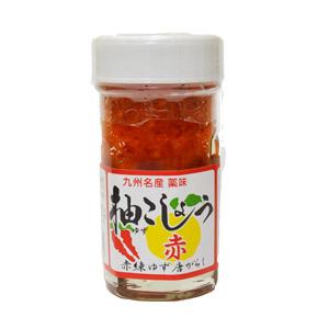 九州名産薬味【かぼす本家・柚こしょう(赤)】60g
