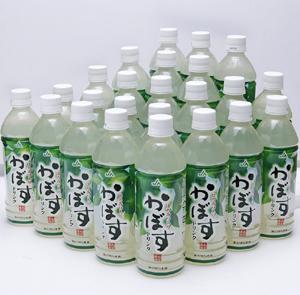 【かぼすジュース500ml】(24本)