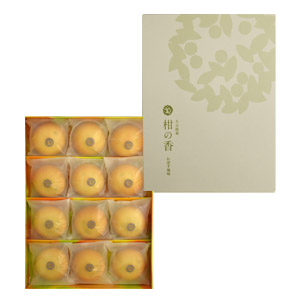 柑の香 12個入