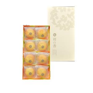 柑の香 8個入