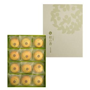 柑の香かぼす風味                      12個入