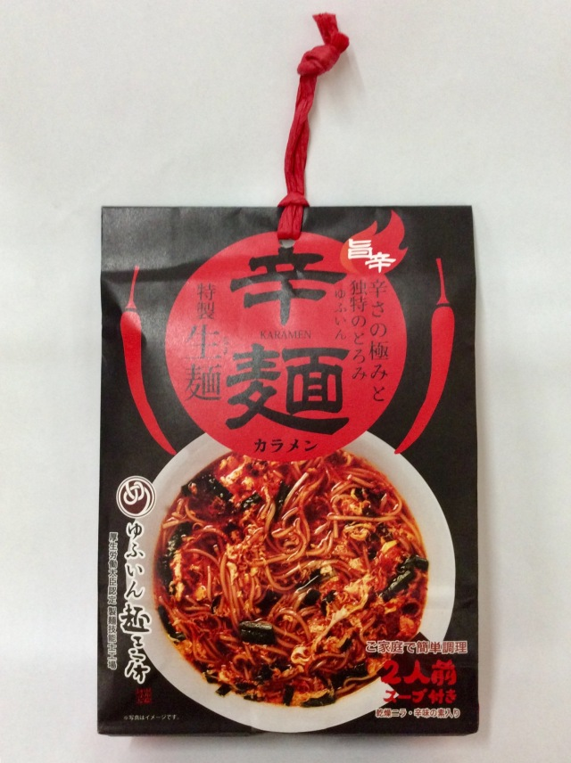 由布製麺  辛麺