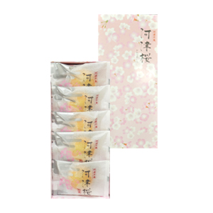 春季限定 河津桜 5個入