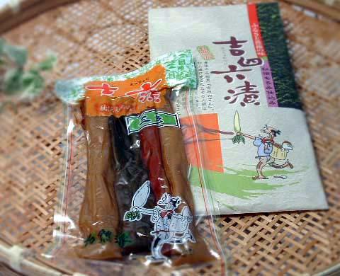 【吉四六漬 自然派】1袋160g
