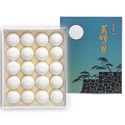 大分の代表生菓子 【荒城の月(20個入)】~ふわふわとした食感の生菓子~