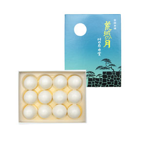 大分の代表生菓子 【荒城の月(12個入)】
